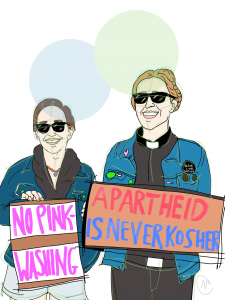 "Illustration of two people holding signs for a march. The one on the left, held by co-author Nicole Morse, says ""No Pink-Washing,"" and the one on the right says ""Apartheid is Never Kosher."""